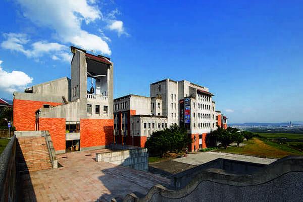 Đại học Nghệ thuật Quốc gia Đài Bắc