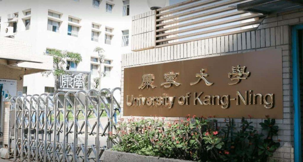 Đại học Khang Ninh