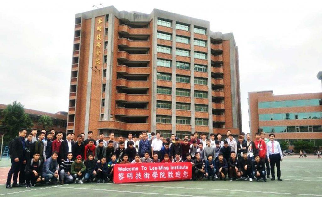 Học viện Công nghệ Lê Minh