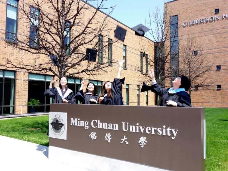 Đại học Minh Truyền