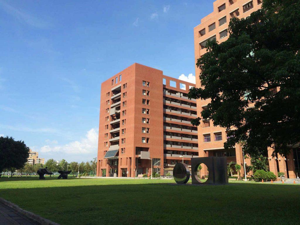 Đại học Quốc gia Thành Công