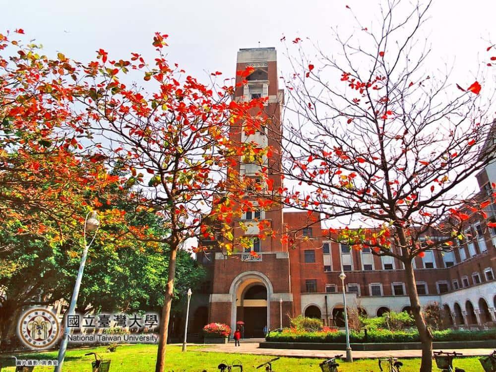 Đại học Quốc gia Đài Loan (NTU)