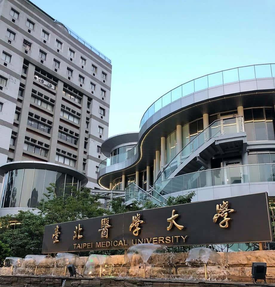 Đại học Y Đài Bắc (Taipei Medical University - TMU