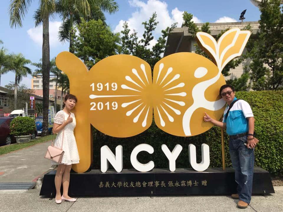 Đại học Quốc gia Gia Nghĩa