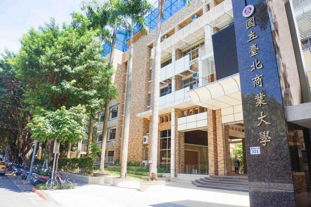 Danh sách các trường đại học Đài Loan nên đến nhất 2020