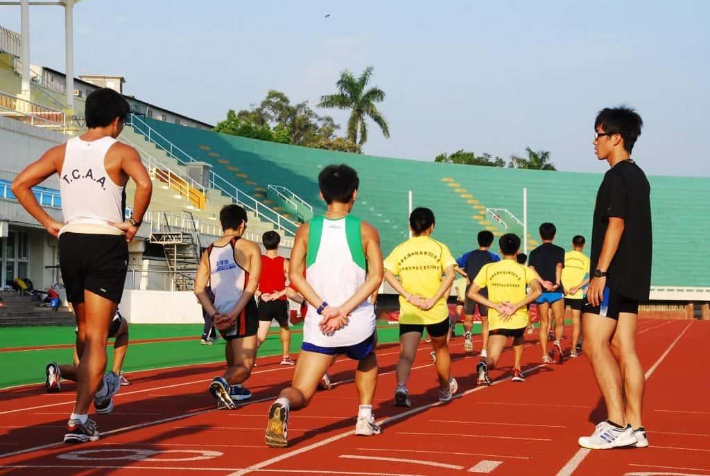 Đại học thể dục thể thao đài loan