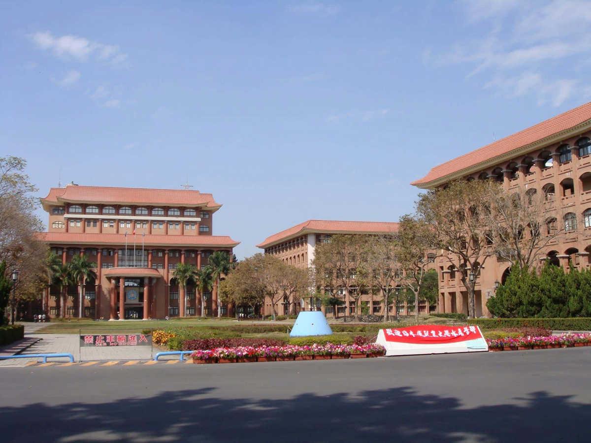 National-Kaohsiung-Marine-University3
