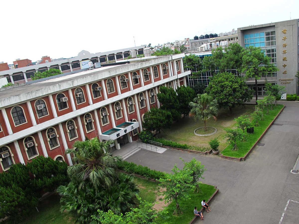 Tổng quan du học Đài Loan
