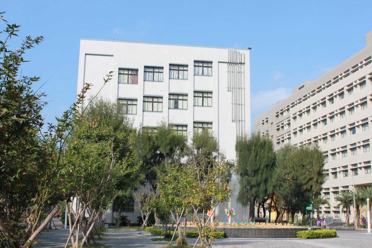 Kế hoạch du học Đài Loan