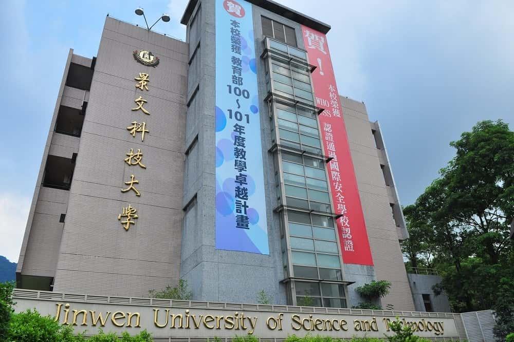 Bảng xếp hạng top 12 trường đại học hàng đầu Đài Loan