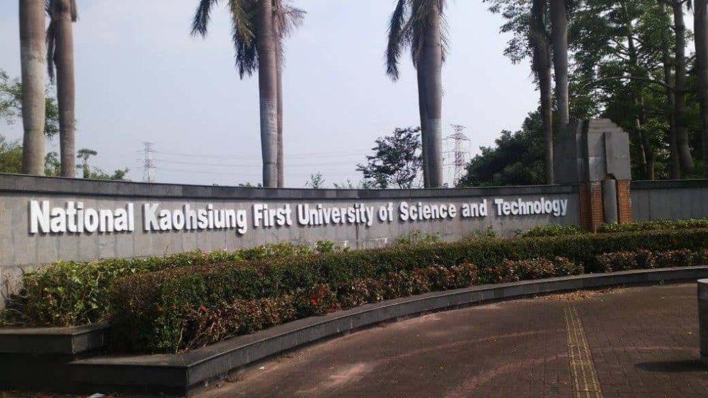 Đại học khoa học kỹ thuật quốc lập Đệ Nhất Cao Hùng