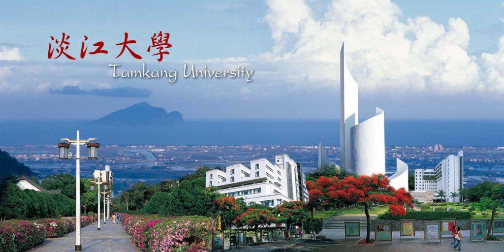 Đại học TamKang