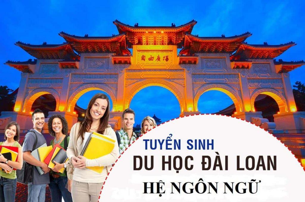 Điều kiện đi du học Đài Loan