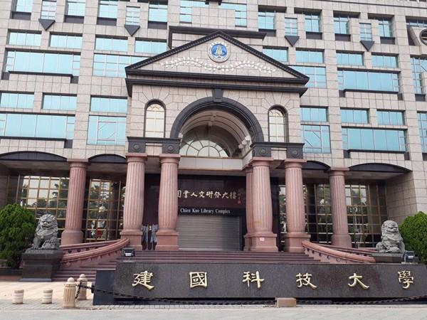 Trường đại học Kiến Quốc