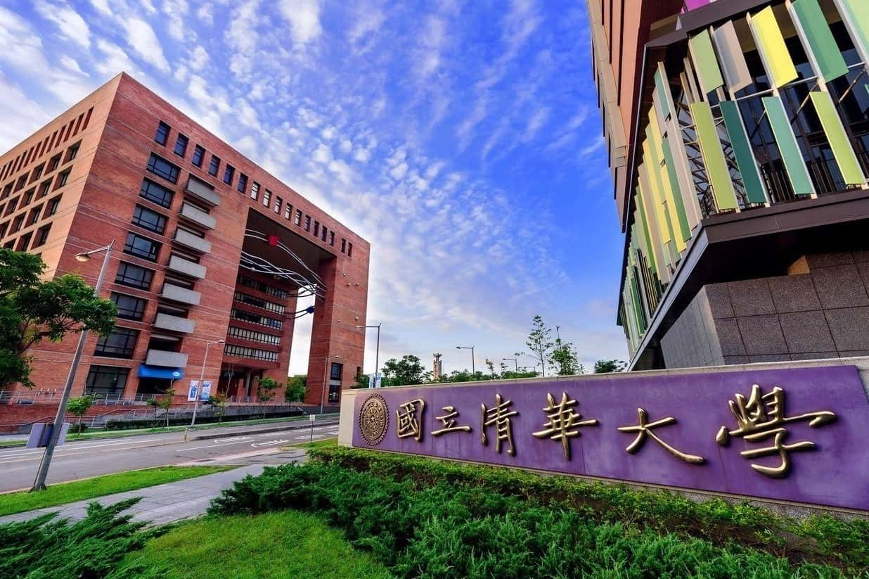 Đại học Thanh Hoa là trường đại học quốc gia hàng đầu Đài Loan.