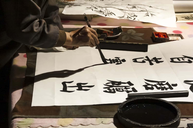 Tiếng Trung là ngôn ngữ được nhiều người bản địa sử dụng nhiều nhất trên thế giới