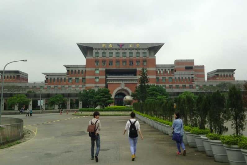 Đài Loan đang là điểm đến du học được nhiều người lựa chọn
