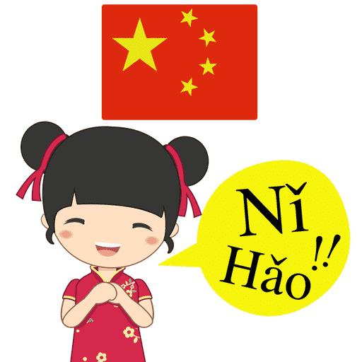 Ngày càng nhiều người quan tâm đến việc học tiếng Trung.