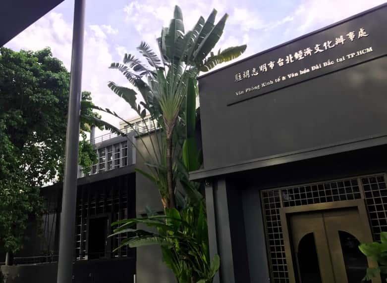 Văn phòng Kinh tế Đài Bắc tại TP HCM