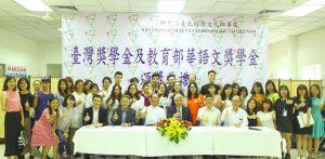 Văn phòng Kinh tế và văn hóa Đài Bắc tại Việt Nam