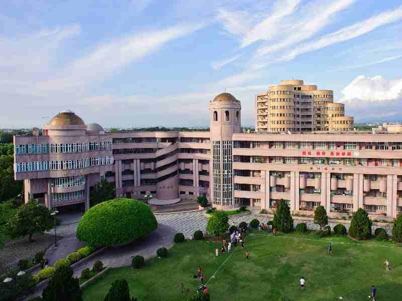 Trường đại học Khoa học Kỹ thuật Ngô Phụng