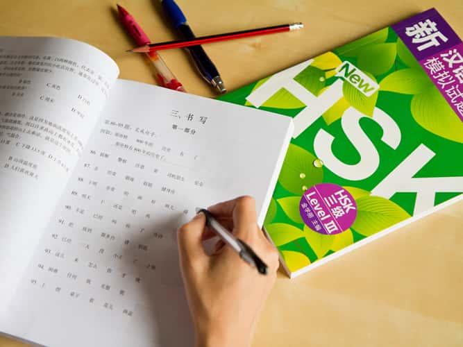 Chứng chỉ HSK 6 là mơ ước của nhiều người học tiếng Trung.