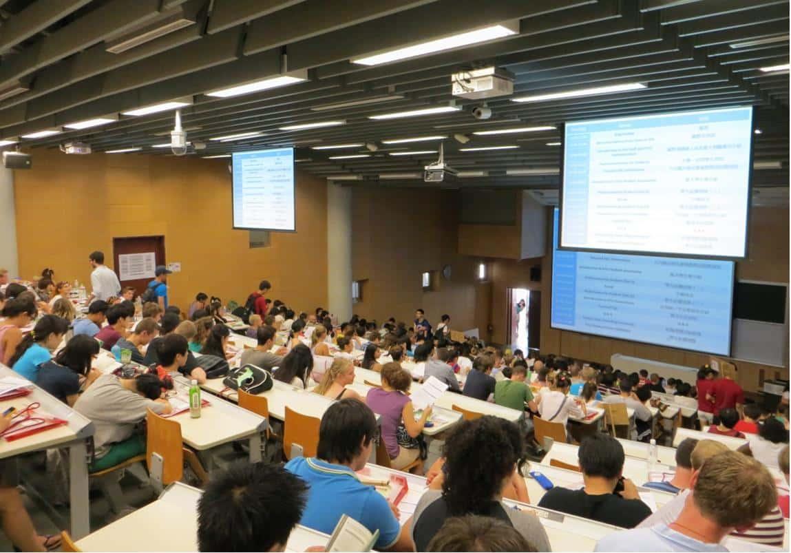 Đại học quốc gia Đài Loan là mơ ước của nhiều sinh viên.