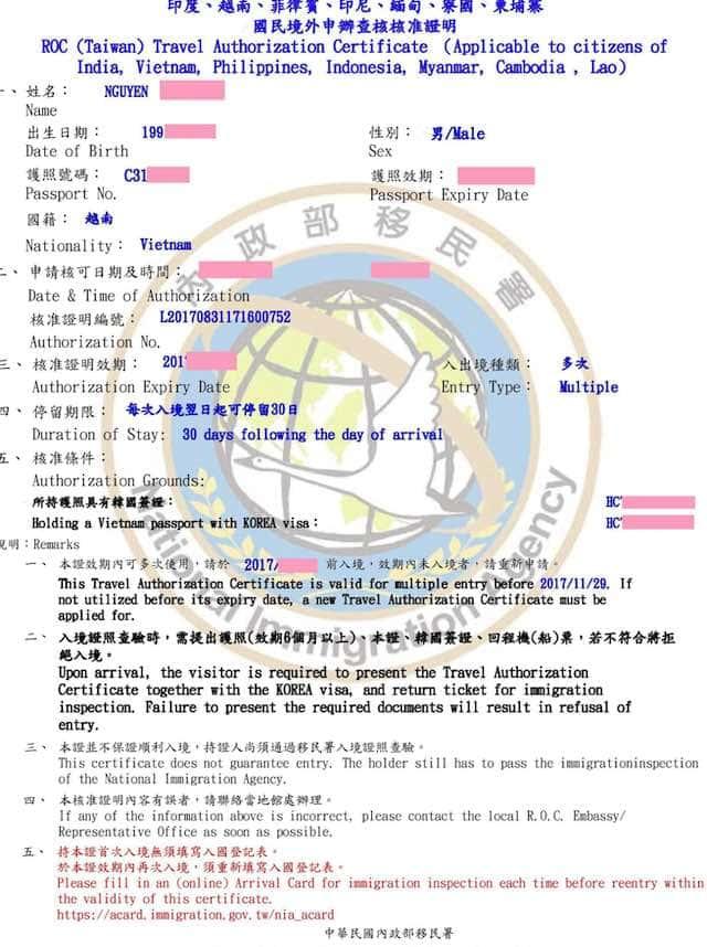 Cần lưu ý các thông tin quan trọng khi khai báo E visa Đài Loan.