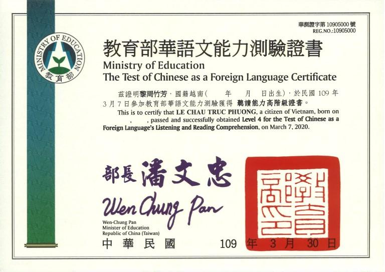 TOCFL là kỳ thi kiểm tra năng lực tiếng Hoa cho người nước ngoài.