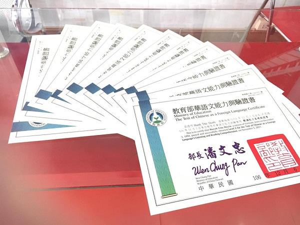 TOCFL có tên đầy đủ là Test of Chinese as a Foreign Language.