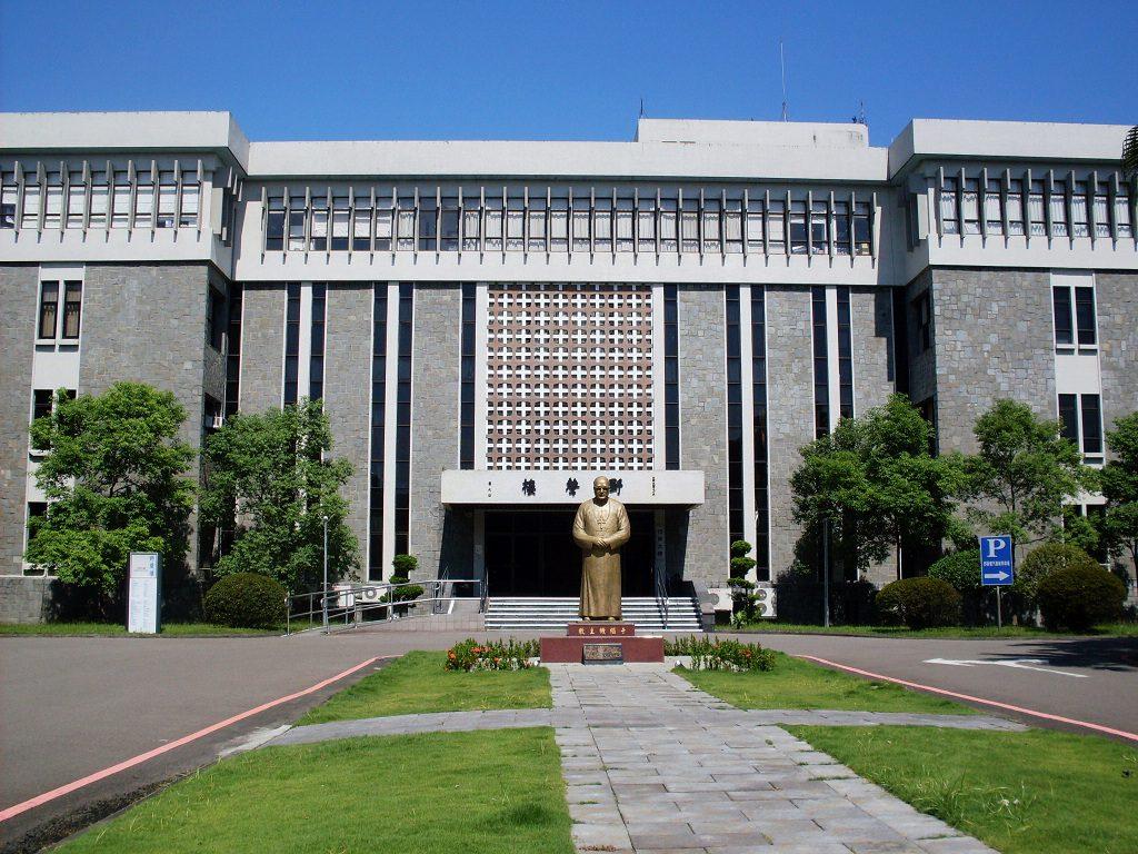 Đại học Phụ Nhân.