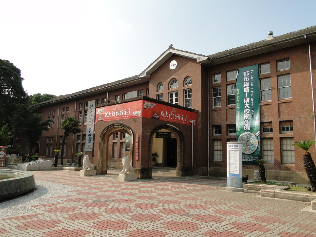 Thư viện rộng lớn của trường.