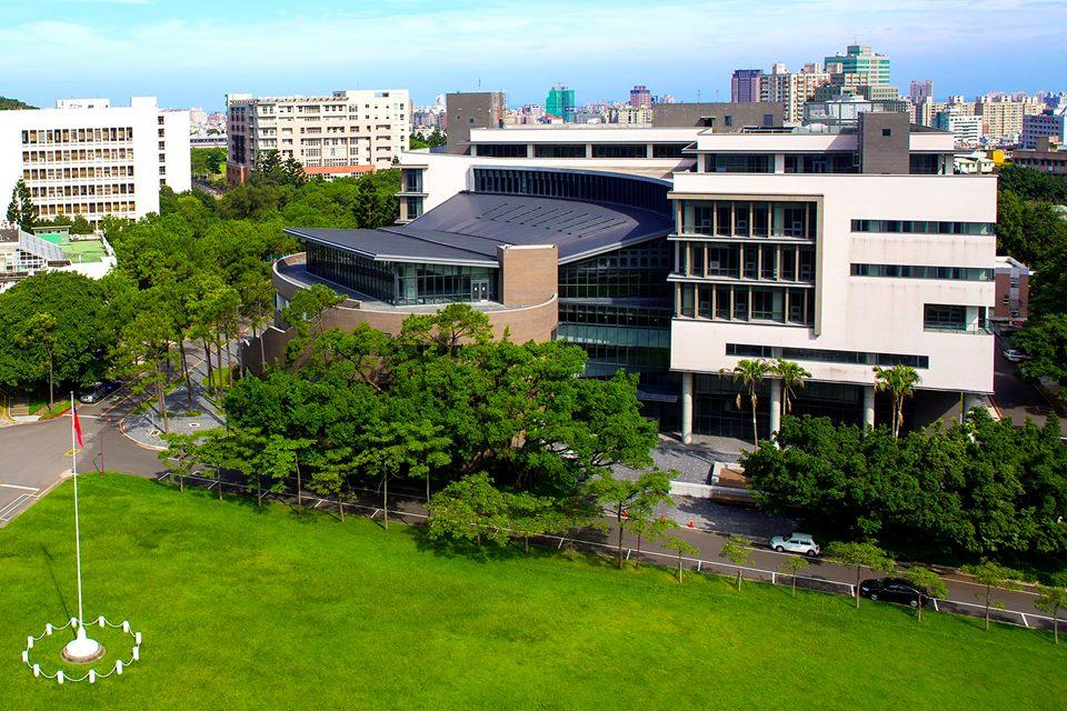 Đại học Quốc gia Thanh Hoa là một trong những trường đại học danh giá nhất Đài Loan.