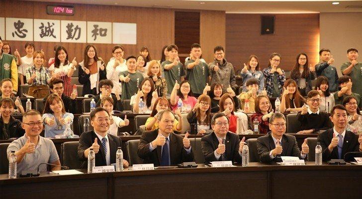 Đại học Tỉnh Ngô đạt được nhiều thành tích đáng kể trong suốt quá trình hoạt động.