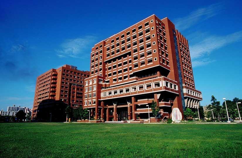 Đại học quốc gia Thành Công.