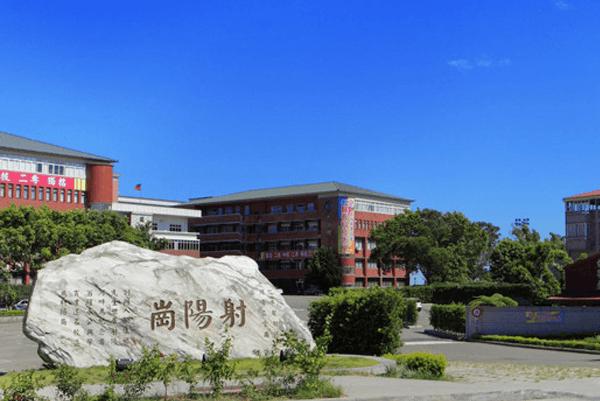 Trường đại học Tỉnh Ngô.