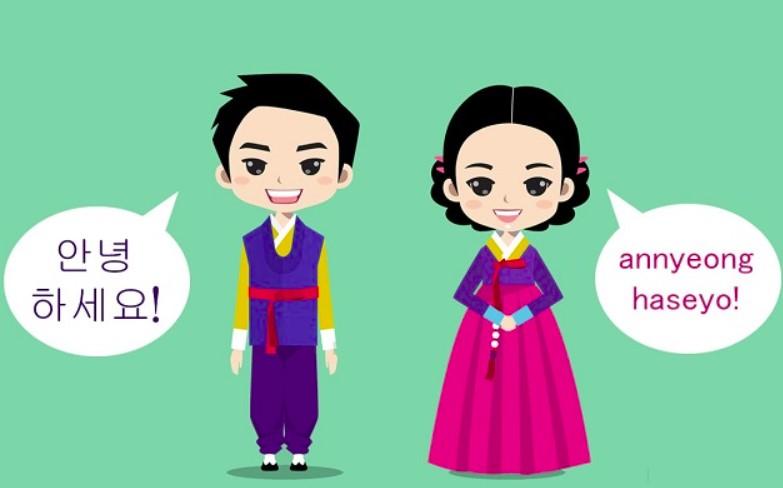 Phát âm trong tiếng Hàn