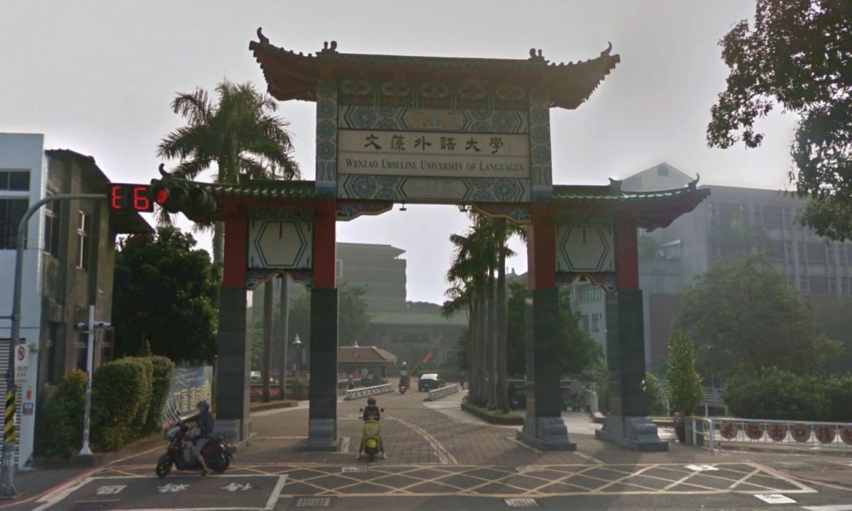 Trường có kiến trúc cổ xưa truyền thống