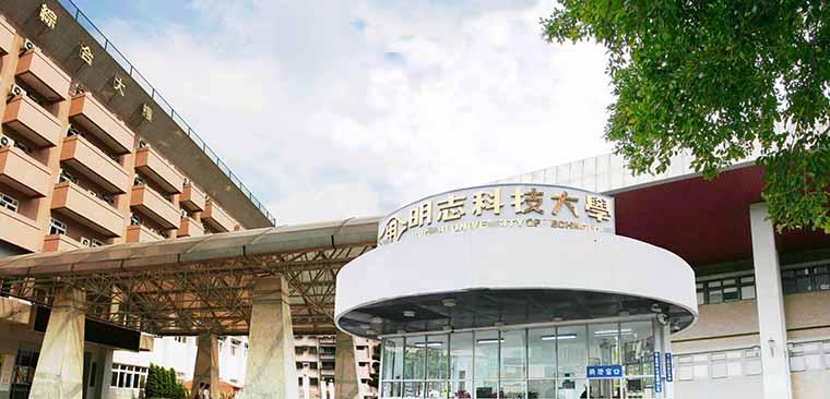 Minh CHí là trường hoa học kỹ thuật hàng đầu tại Đài Loan