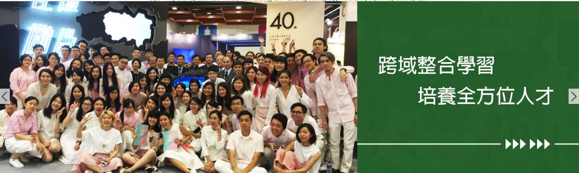 Đại Đồng là trường đại học uy tín được nhiều sinh viên theo học