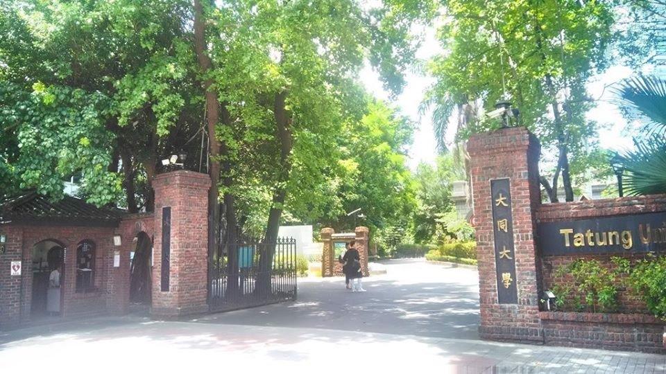 Trường có cơ sở vật chất khang trang và hiện đại
