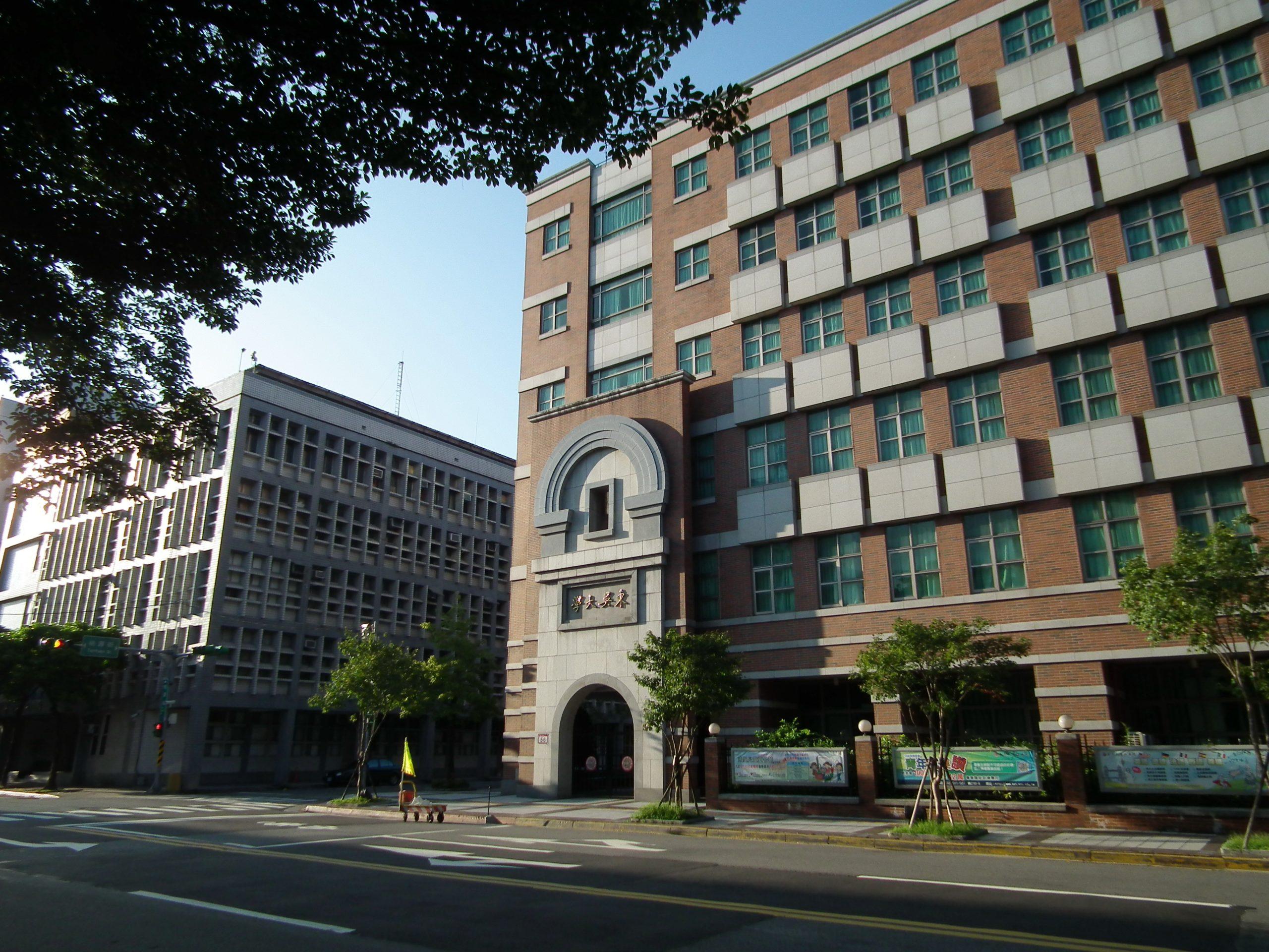 Đại học Đông Ngô có lối kiến trúc phương Tây sang trọng