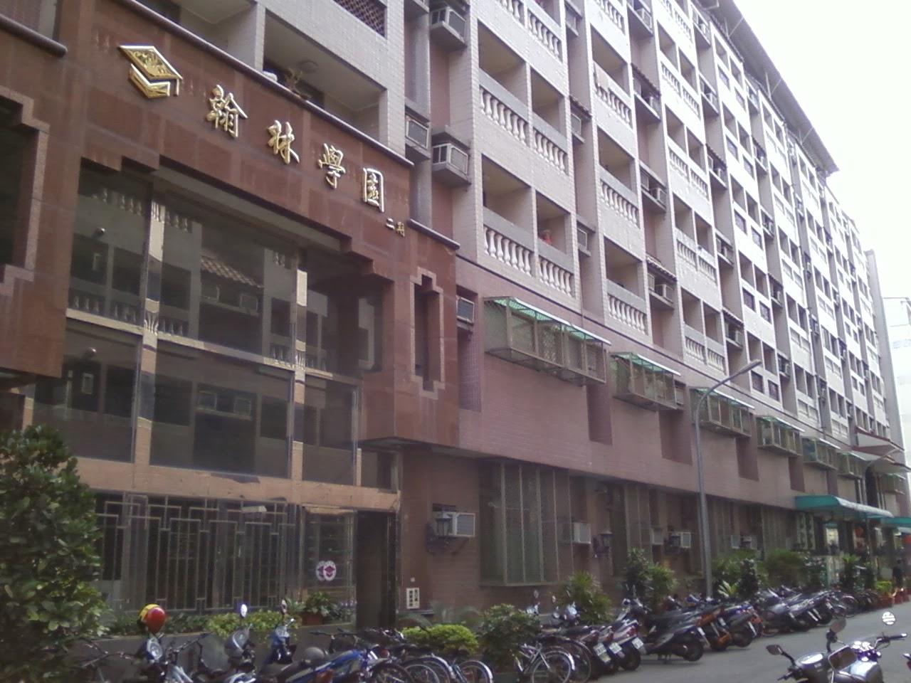 Trường có cơ sở vật chất khang trang hiện đại