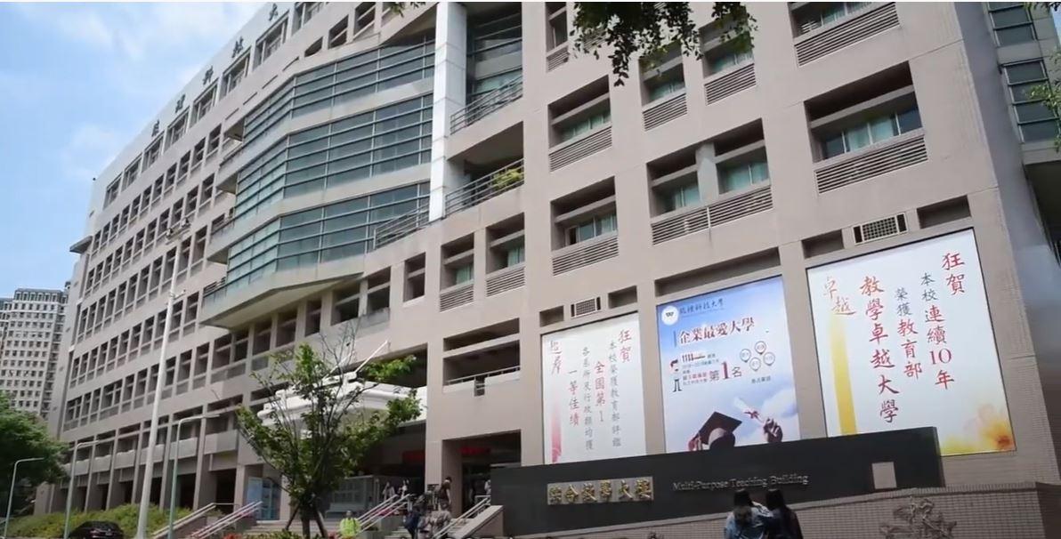 Trường đại học hàng đầu về kỹ thuật tại Đài Bắc