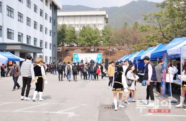 Một góc trong khuôn viên của trường Semyung