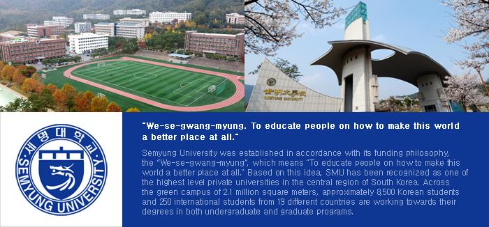 Khẩu hiệu của trường Đại học Semyung