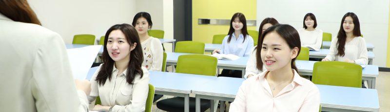 Đại học nữ sinh Dongduk Women's University
