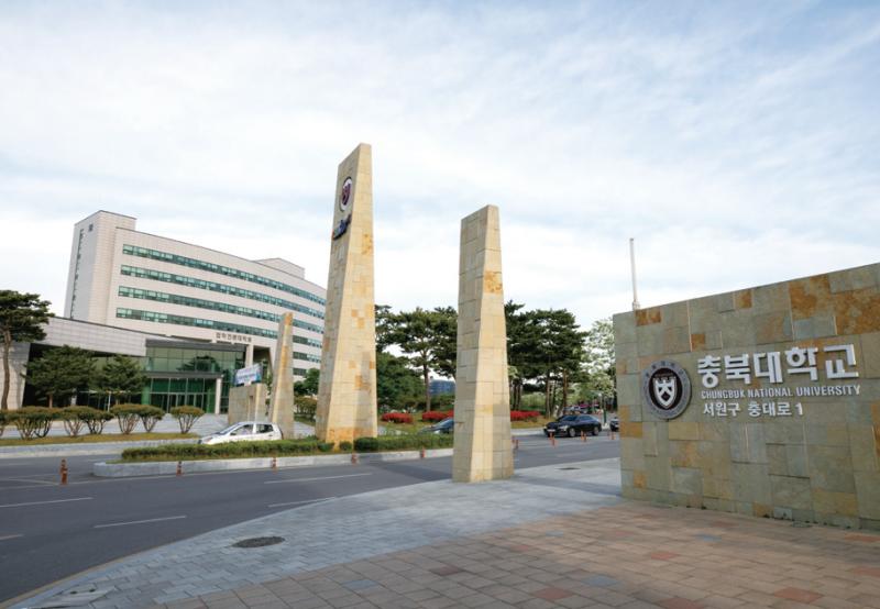 Đại học quốc gia Chungbuk National University Hàn Quốc