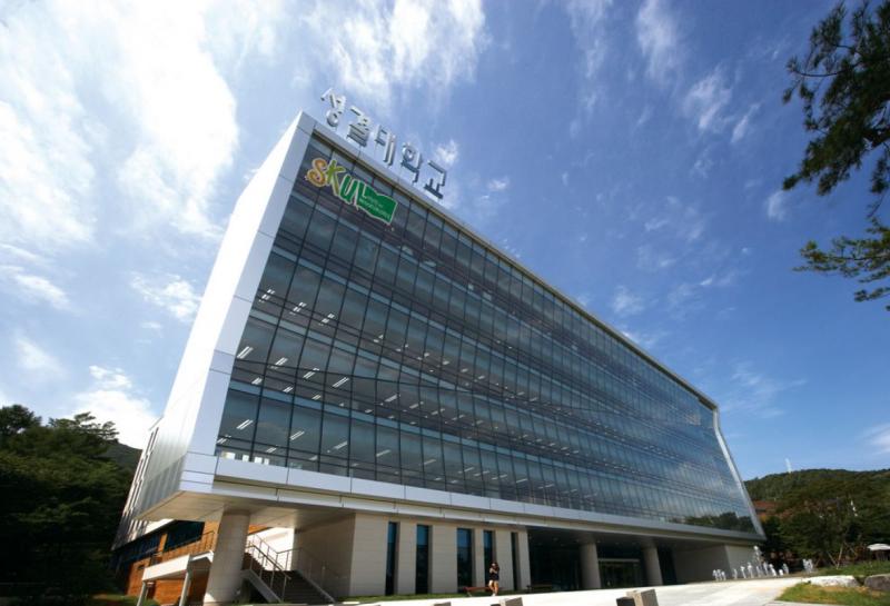 Đại học Sungkyul University Hàn Quốc