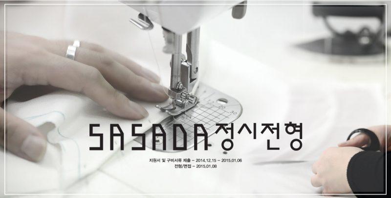 Trường đại học Sasada University Hàn Quốc